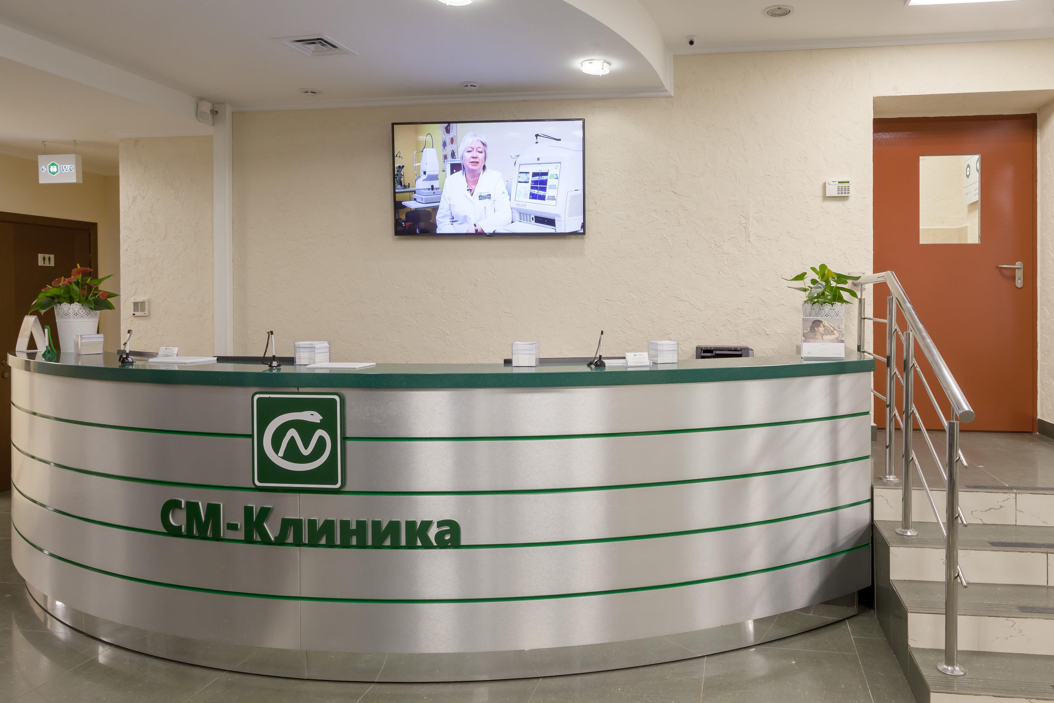 Симферопольский бульвар 10 к 1 мужской клуб работа для бармена в ночных клубах москвы