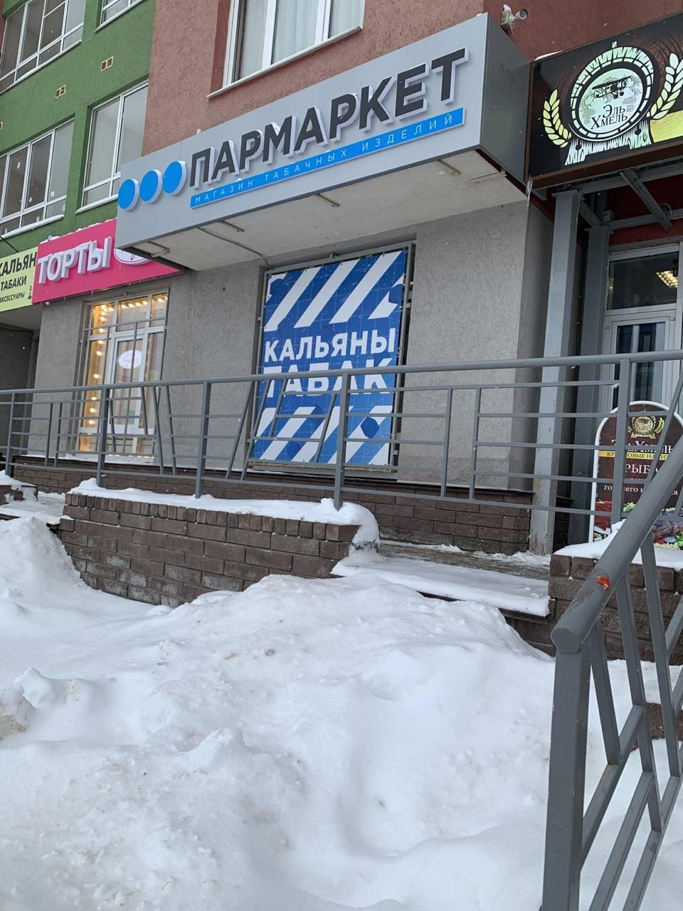 продавец табачных изделий нижний новгород автозаводский район