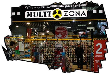 5 Зона Магазин