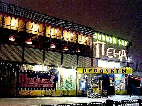 Стрип клубы в юао мими мужской клуб на нижегородской