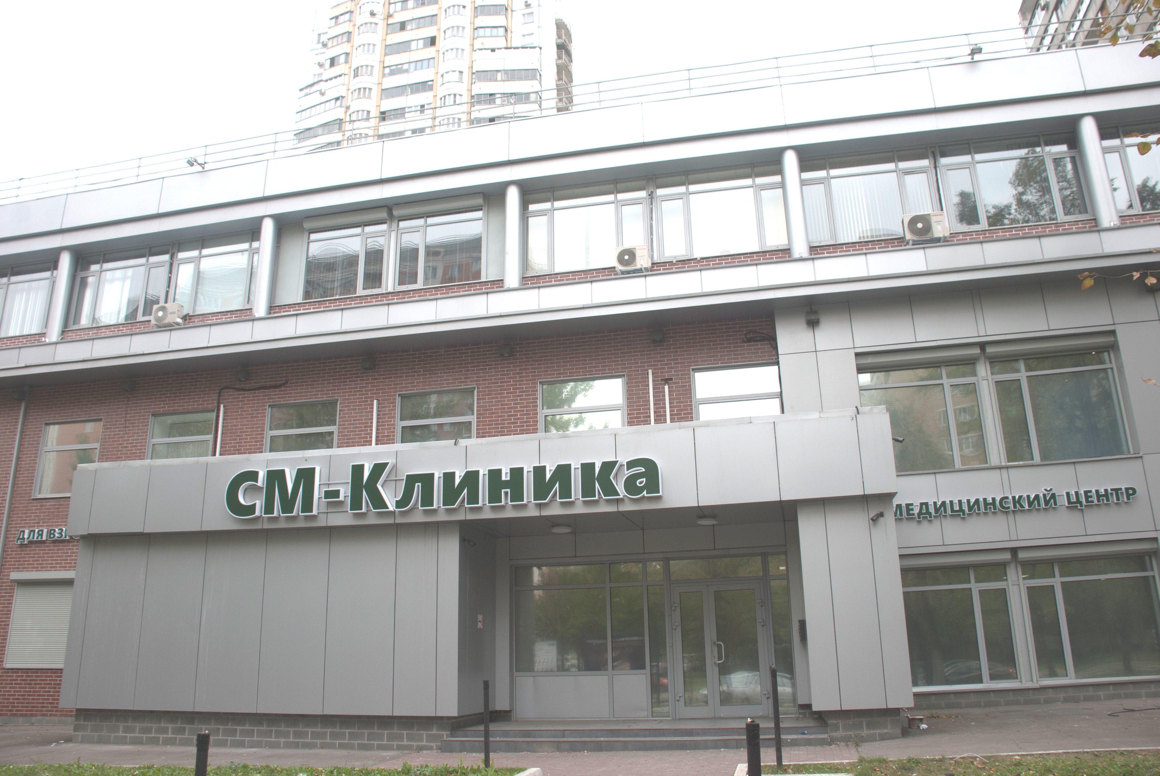 Симферопольский бульвар 10 к 1 мужской клуб пейнтбольный клуб бункер москва