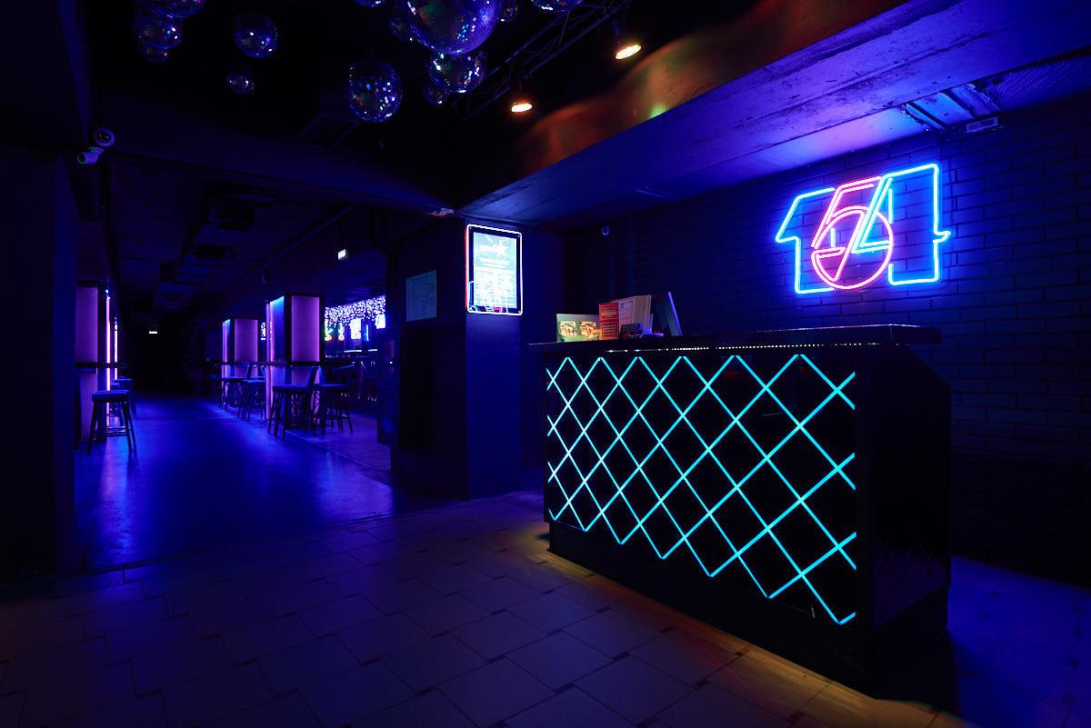 Ночной клуб спб гражданский клуб айкон москва официальный сайт