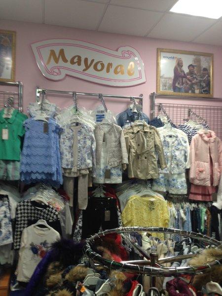 магазины женского белья в свао