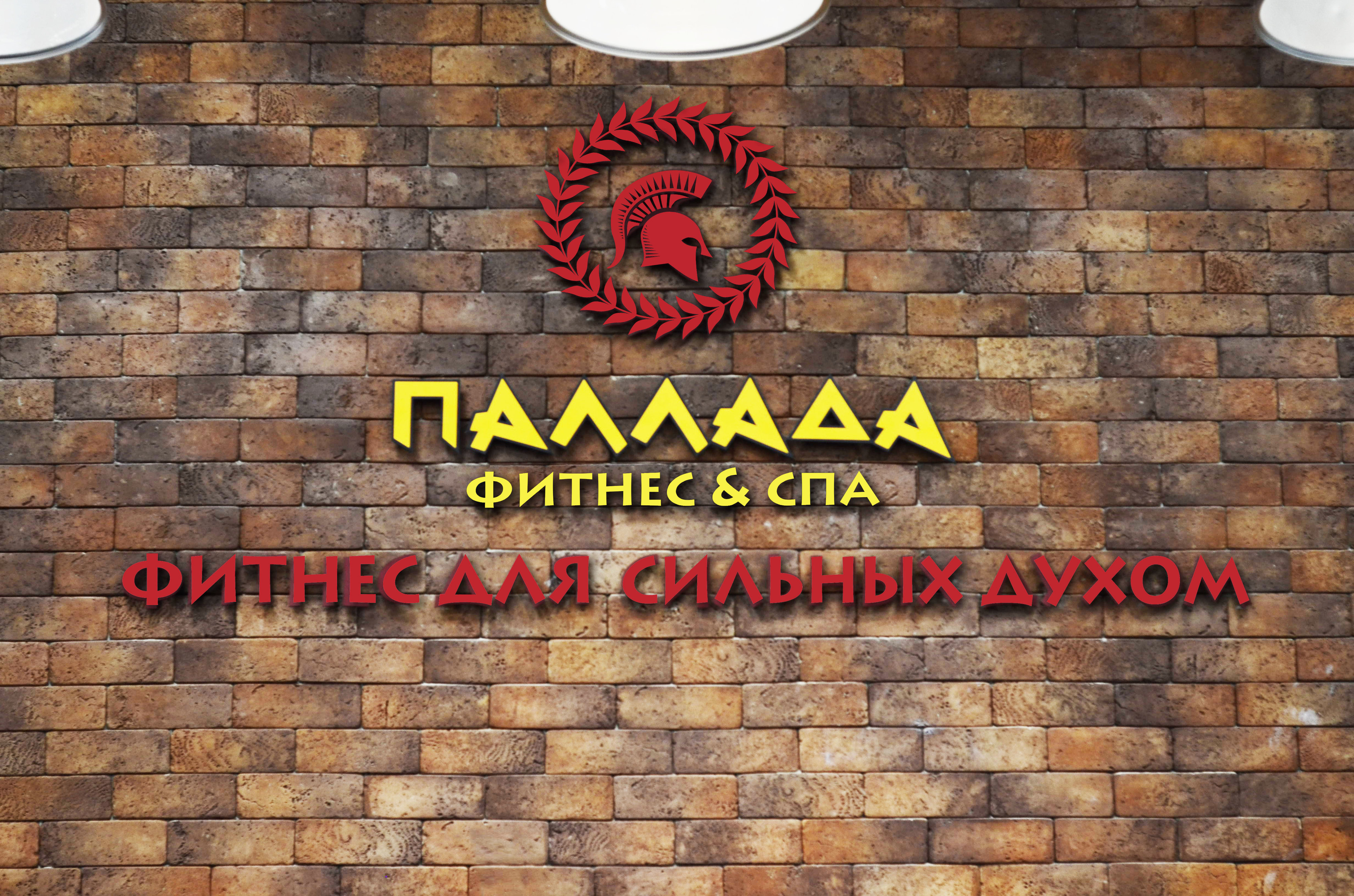 фитнес клуб в москве метро новогиреево