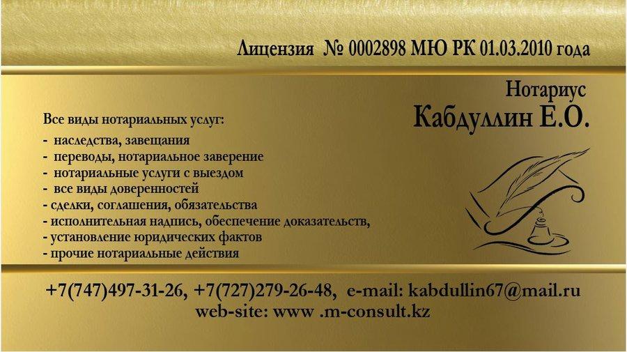 Санкции за воровство 100 тысяч рублей бюджетных средств
