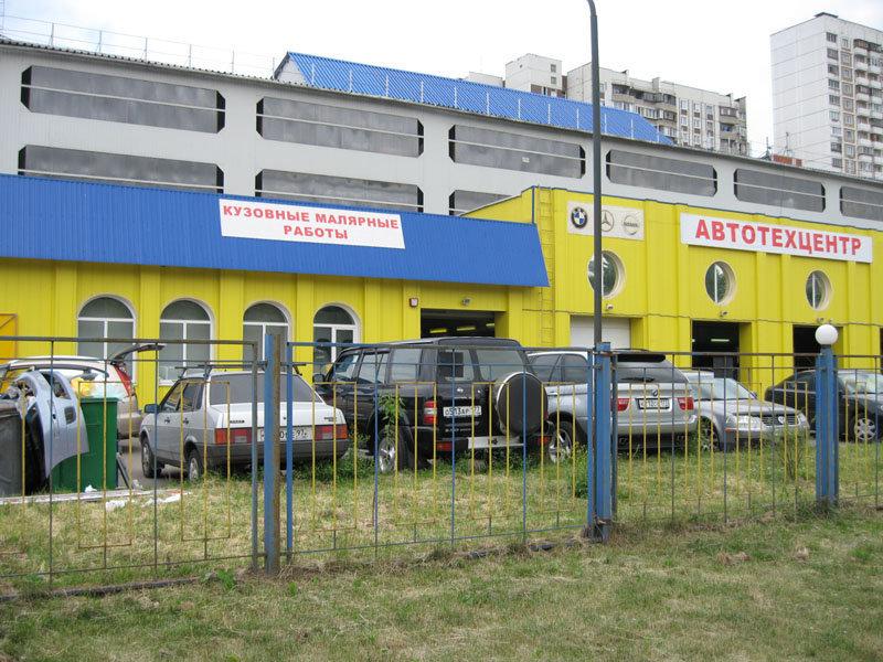 Автосалон москва братиславская залог авто ру красноярск