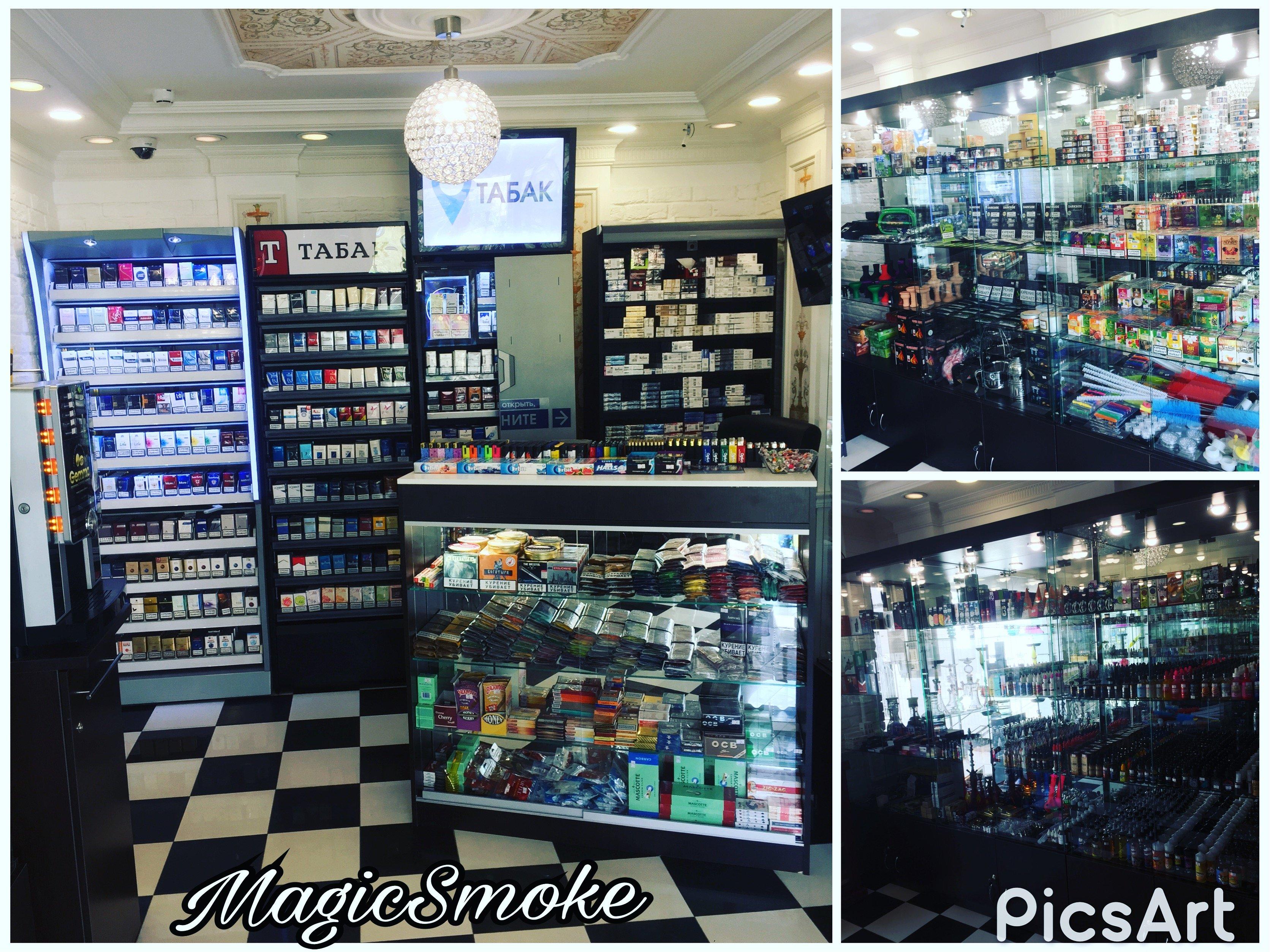 Табакерка интернет магазин табачных изделий москва сигареты подделка оптом купить
