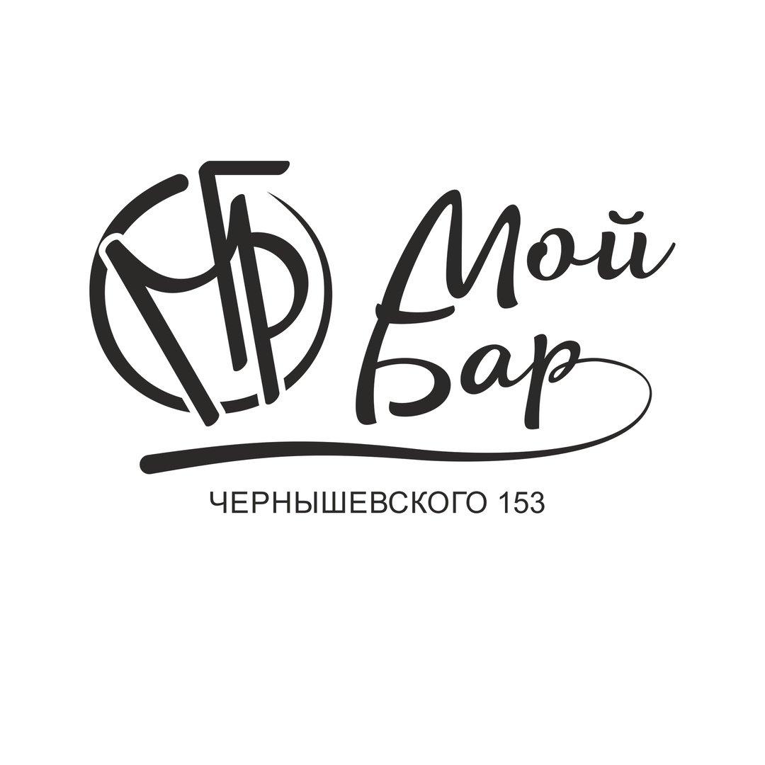 Рейтинг ночных клубов саратов мужской клуб москва отзывы