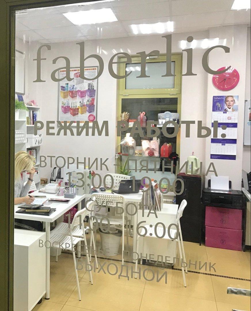 Магазин нижнего женского белья в ростове на дону кружевное белье для женщин для мужчин