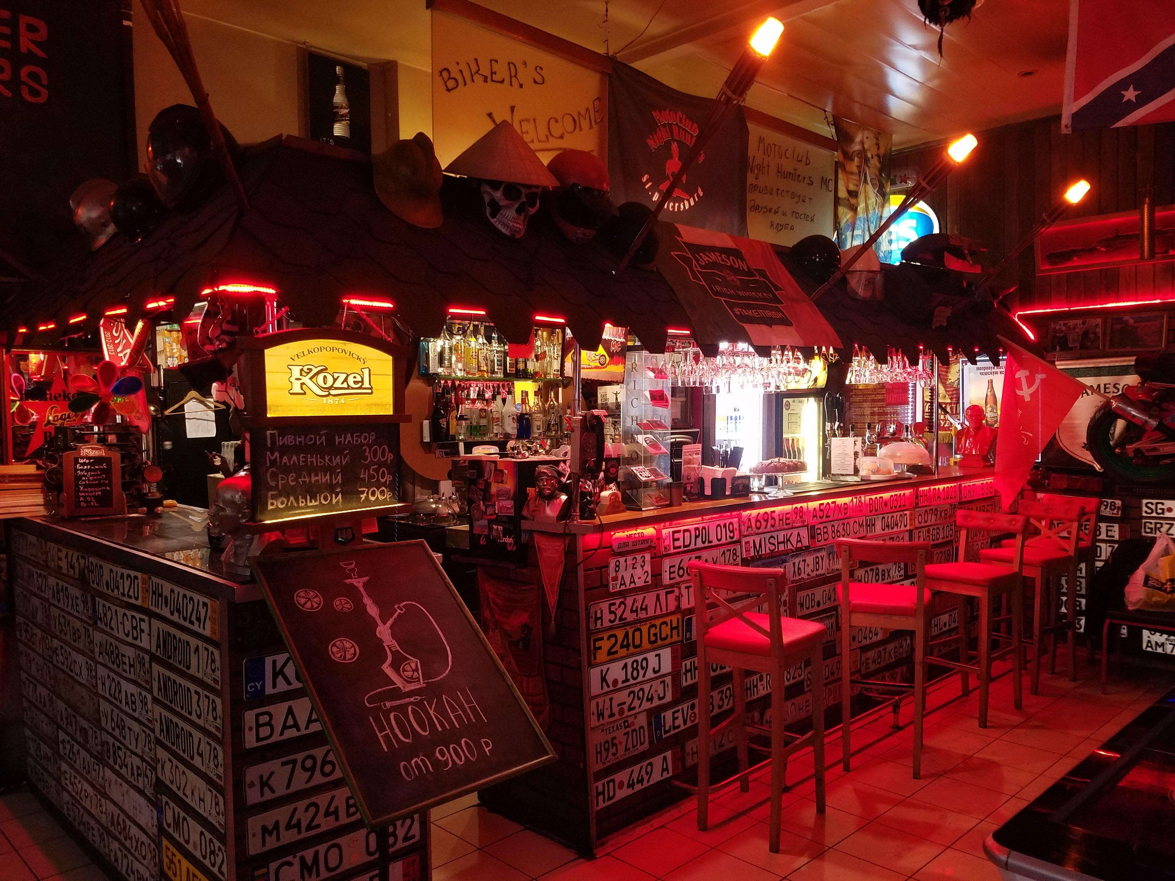 Ночной клуб на лиговском клуб стадиум в москве