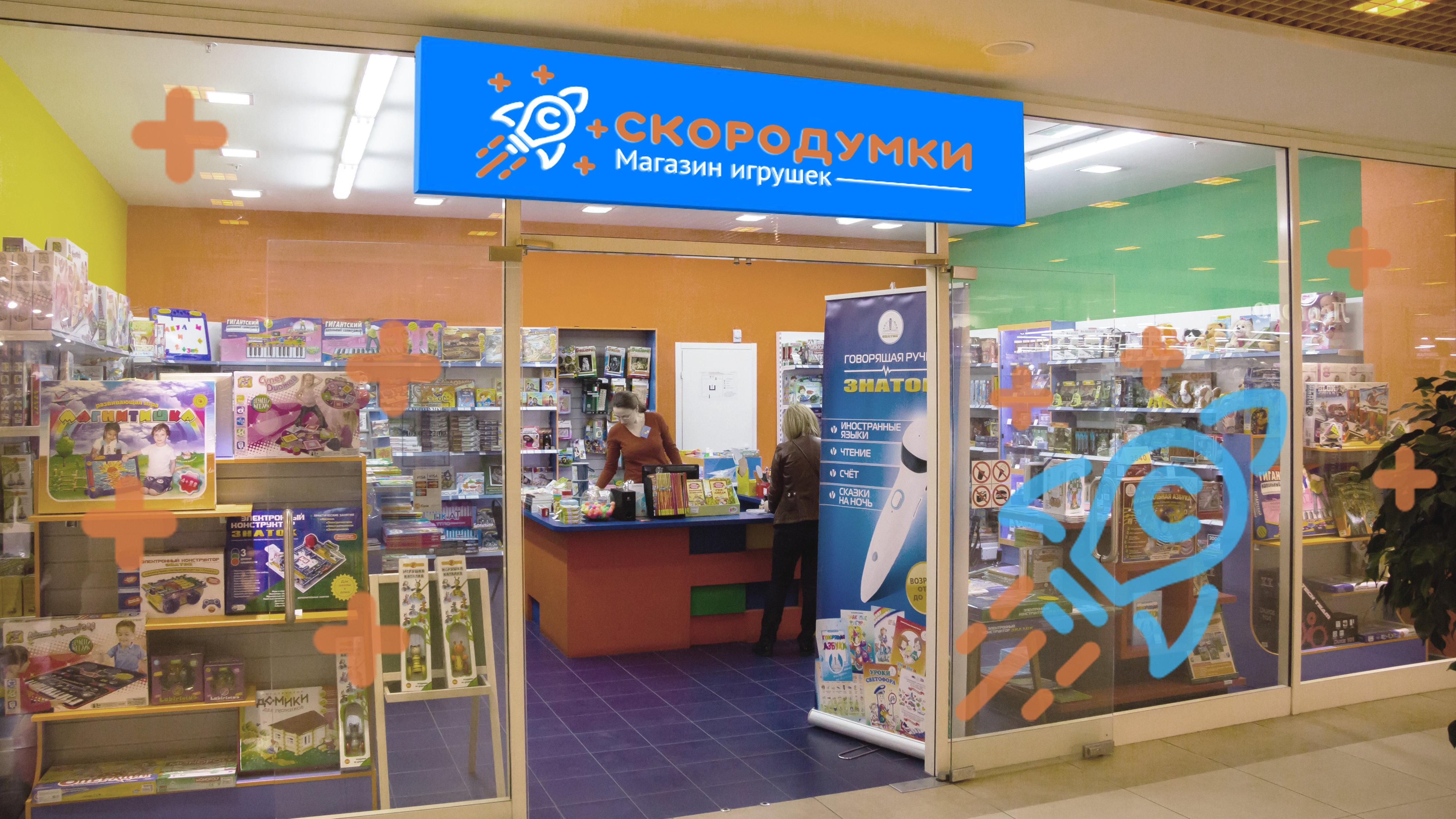 магазин семена в москве адреса у метро