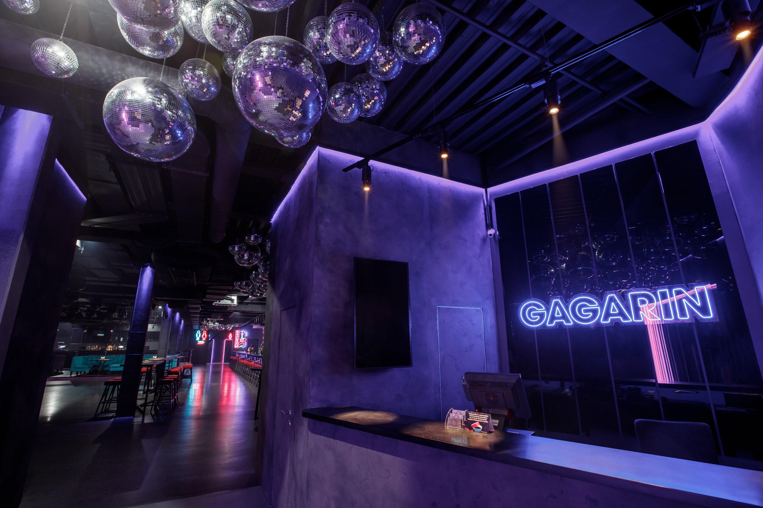 Ночные клубы в миллере азербайджан клуб москва
