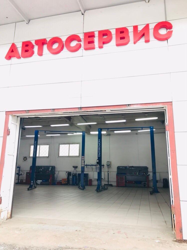 Автосалон м алексеевская москва залог кредитный автомобиль