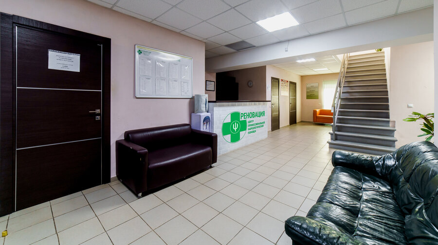наркологические клиники н новгорода