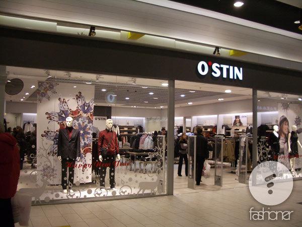 магазин женского белья в кузьминках