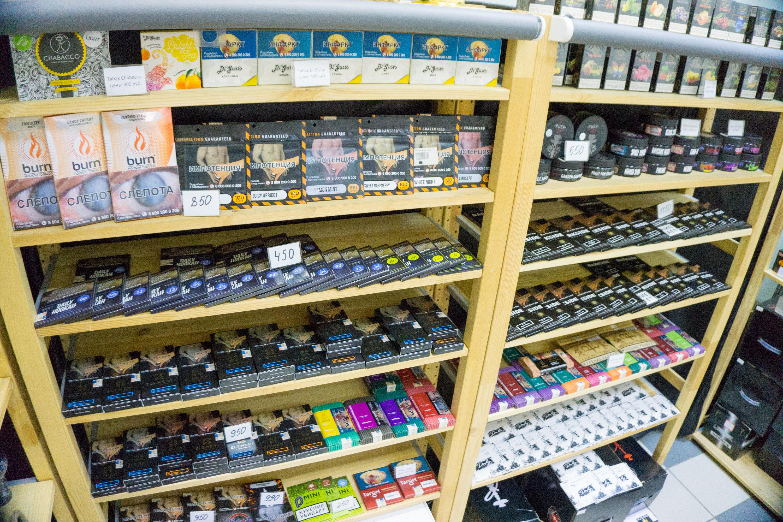 Купить сигареты рядом со мной круглосуточно жидкость для электронных сигарет в орле купить
