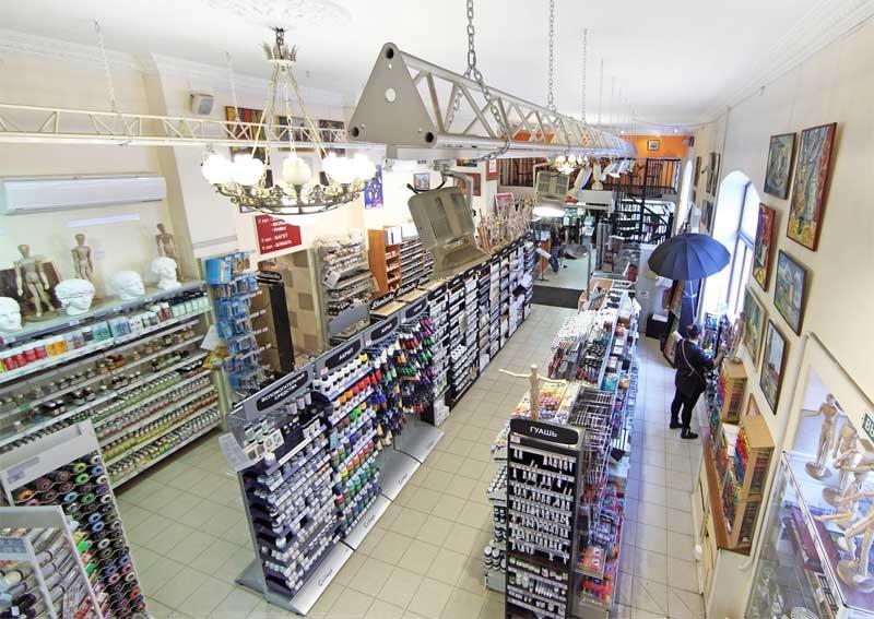 Художественный Магазин Рядом Со Мной