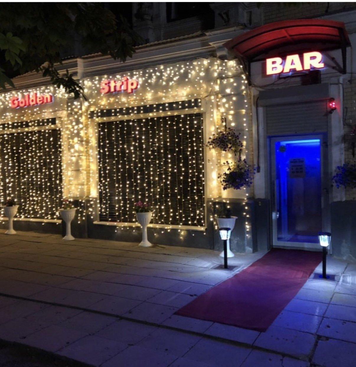 Вакансии в ночных клубах саратов ночной клуб для девушек новосибирск