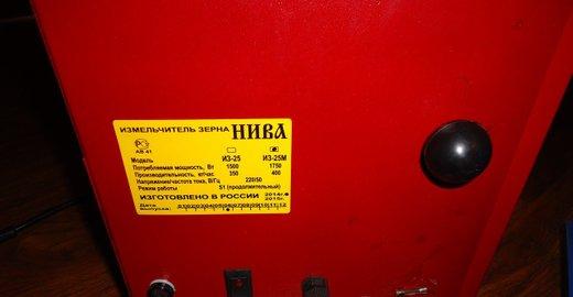 1901a4c384f6 Интернет-магазин мир Инкубаторов - отзывы, фото, каталог товаров, цены,  телефон, адрес и как добраться - Магазины - Челябинск - Zoon.ru