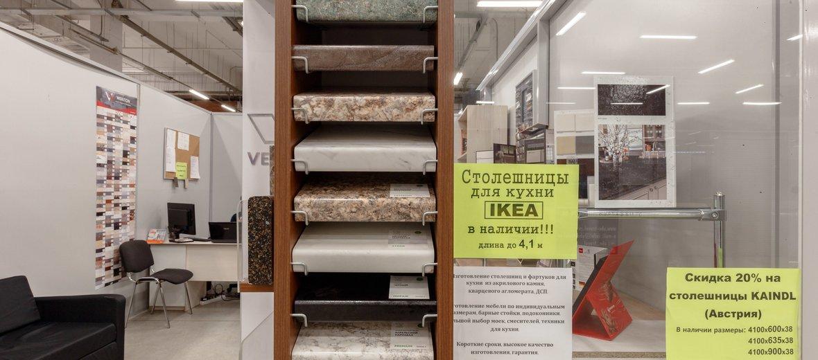 Фотогалерея - Торгово-производственная компания Столешница СПб на проспекте Энергетиков