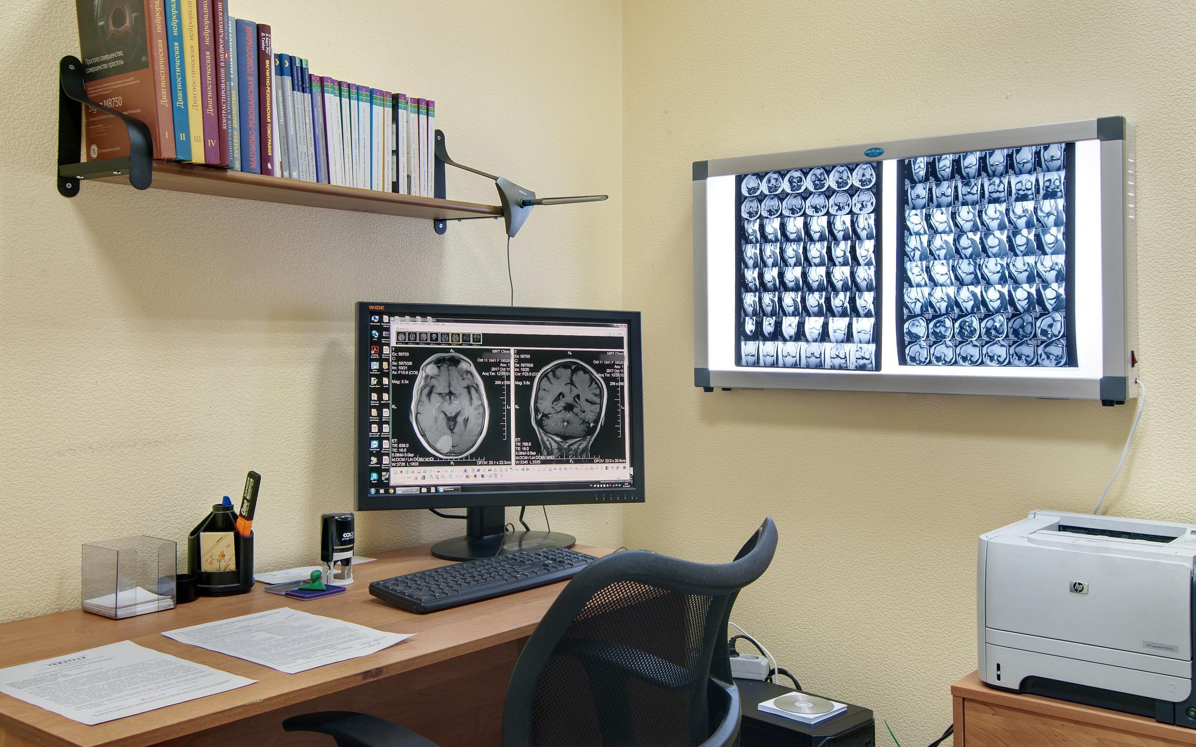 фотография Диагностического центра МРТ Клиник на улице Мира в Мытищах