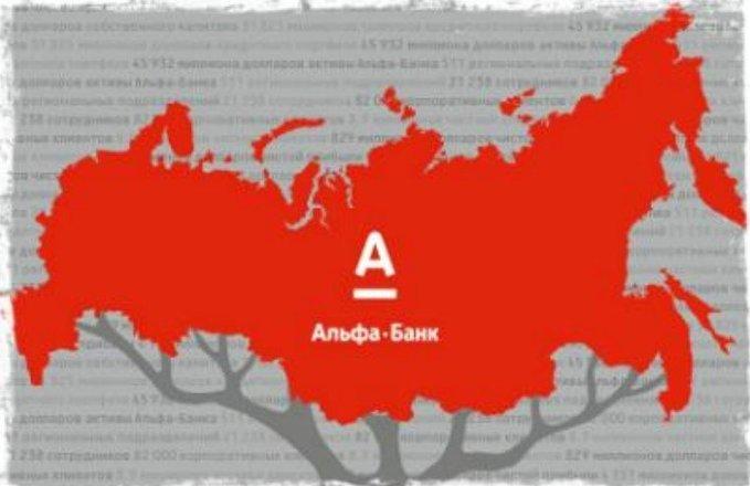 карта схема города курска