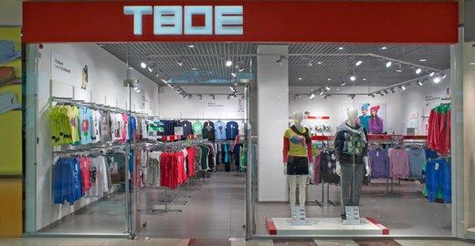 5a0037a19db Магазин одежды Твое в ТЦ Вива Лэнд - отзывы