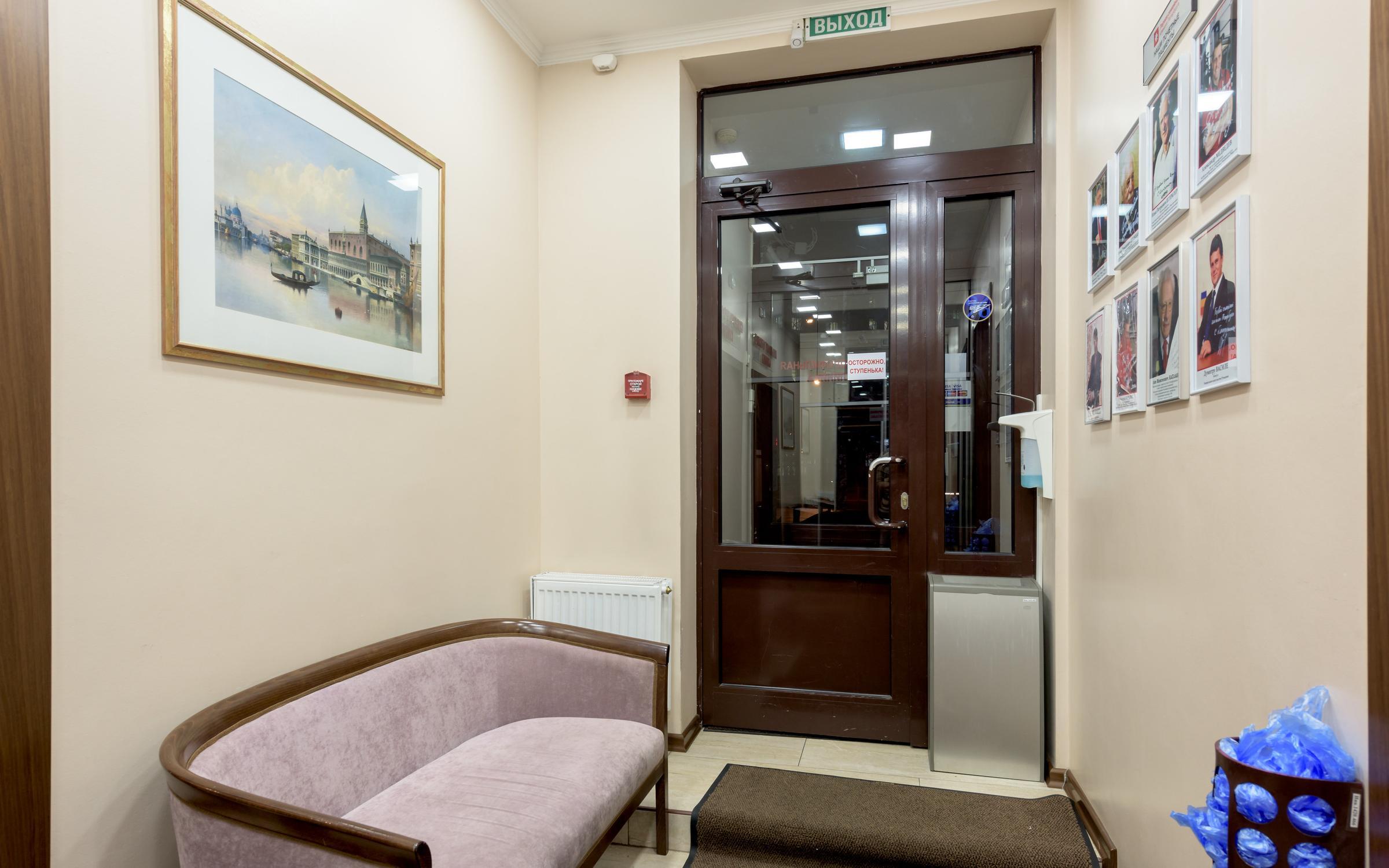 Больница 3 57 в москве