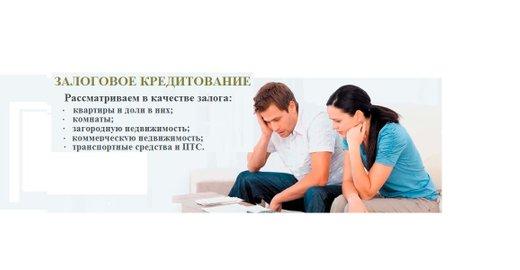 Ипотечный брокер спб вакансии справки для ипотеки с подтверждением купить