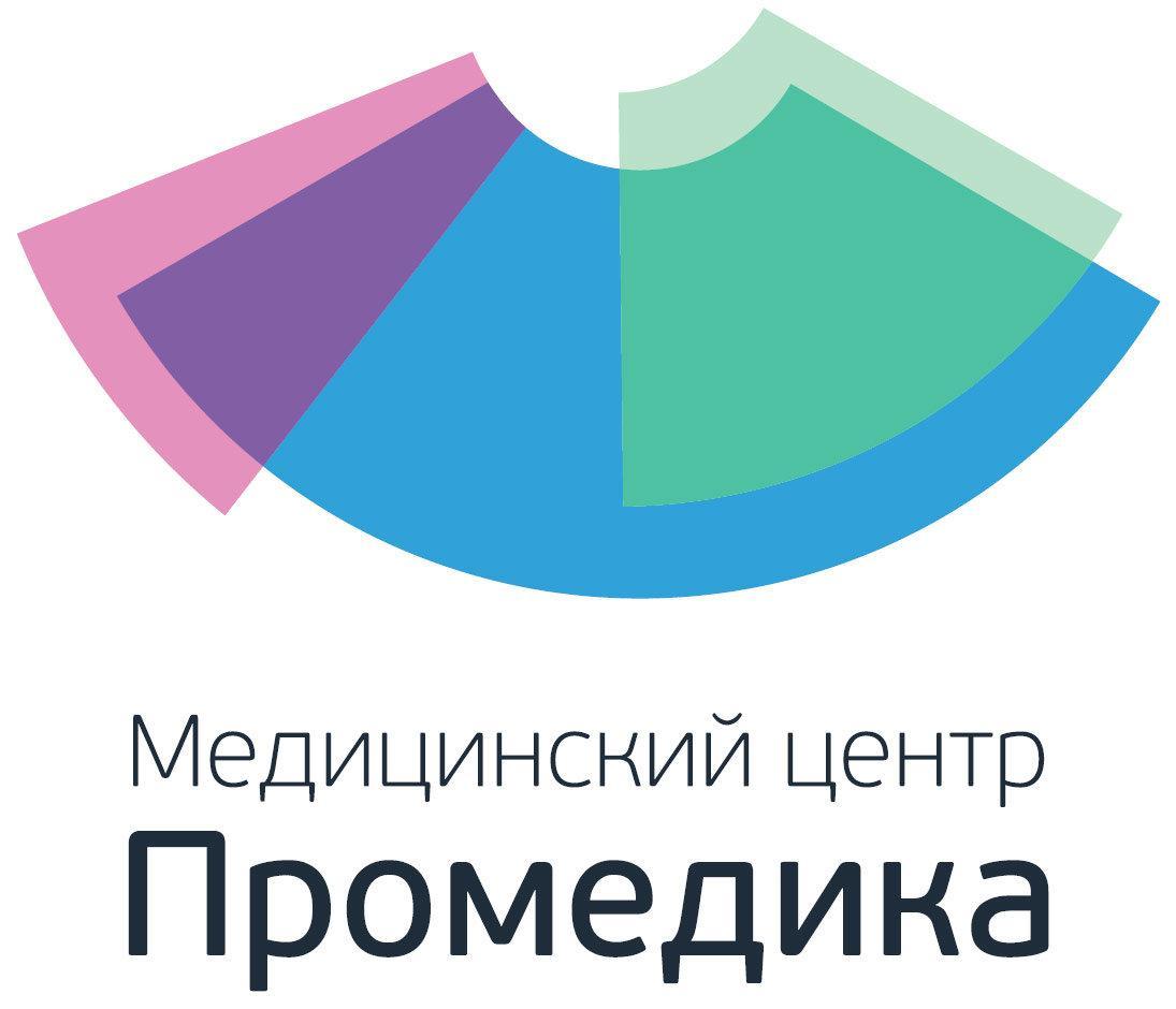 фотография Медицинского центра Промедика на Почтовой улице
