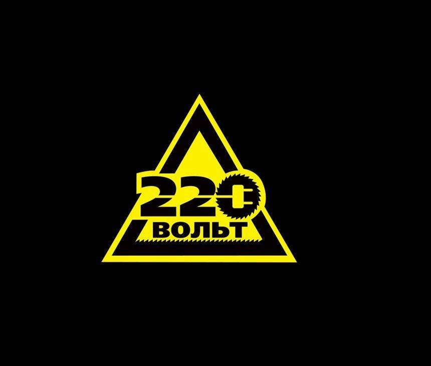 220вольт Ру Магазин Екатеринбург