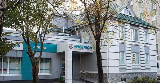 фотография Медицинского центра Надежда на Магистральной улице