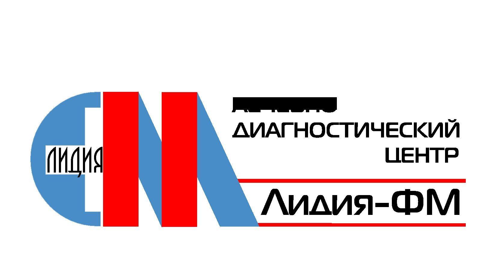 фотография Лечебно-диагностического центра Лидия-ФМ в Днепровском районе