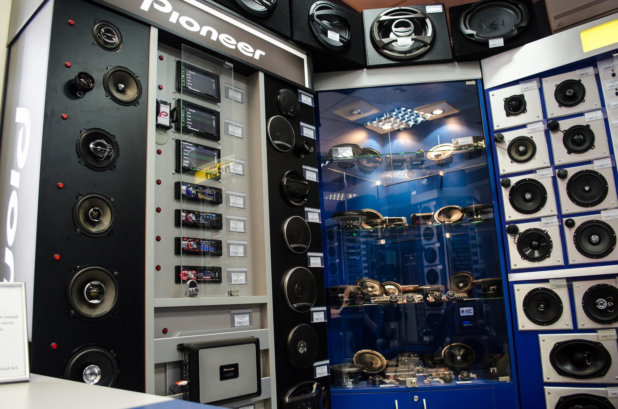 фотография Торгово-сервисной компании Sound Art на Новороссийской улице, 6