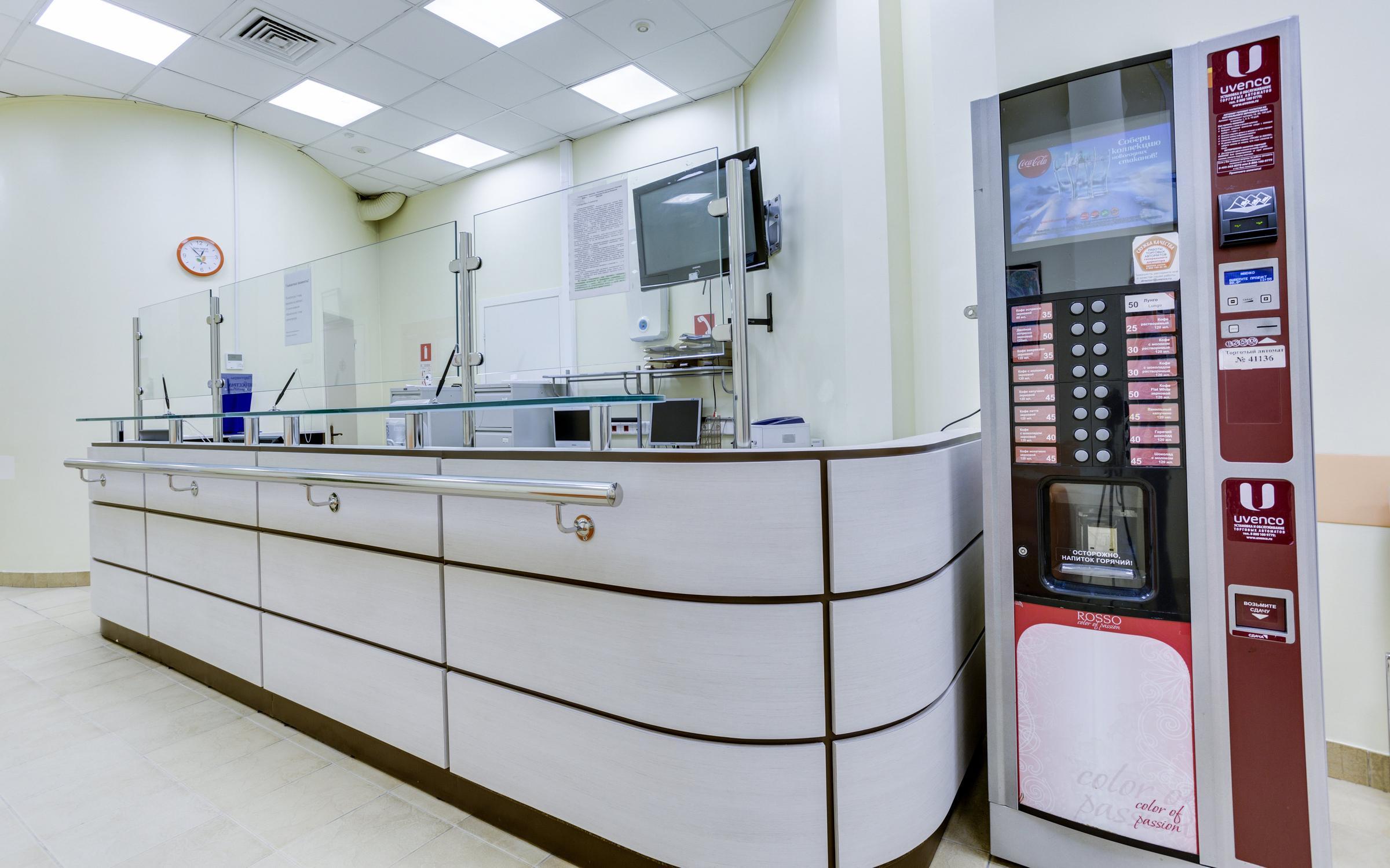 фотография Клиники Будь здоров на Комсомольском проспекте
