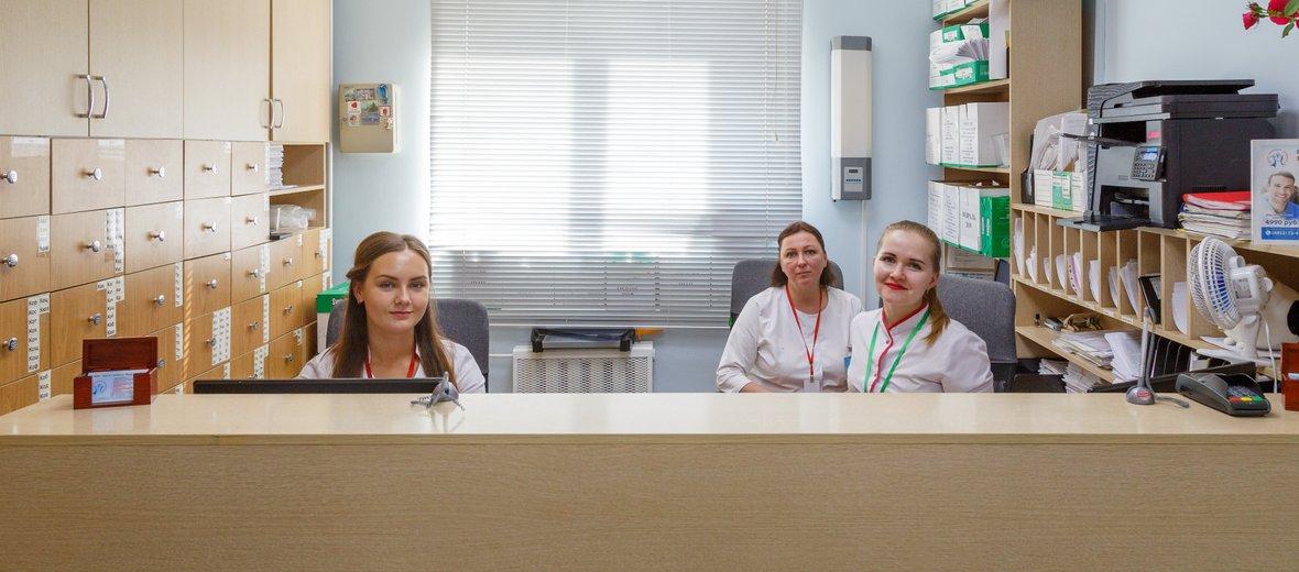 Фотогалерея - Центр семейной медицины на  5-ой Яковлевской улице