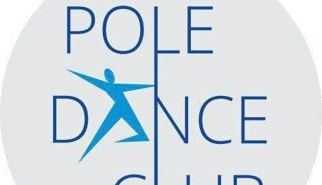 фотография Студия воздушной акробатики Pole Dance Club в Люблино