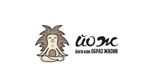 фотография Студии йоги ЙОЖ