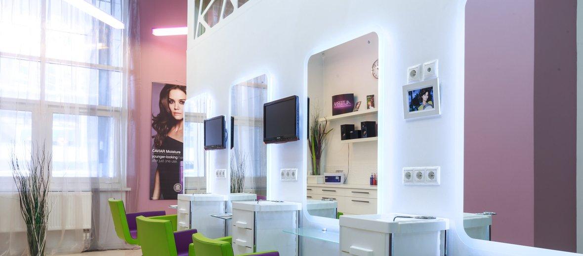 Фотогалерея - Салон красоты и косметологии Sisters Lab