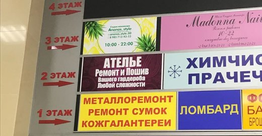 фотография Салона красоты ANANAS_STYLE на Новослободской улице