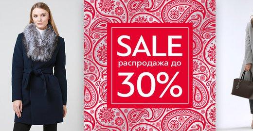 f79ada72c902 Магазин женской и мужской одежды Fashion House на проспекте Мира - отзывы,  фото, каталог товаров, цены, телефон, адрес и как добраться - Одежда и  обувь ...