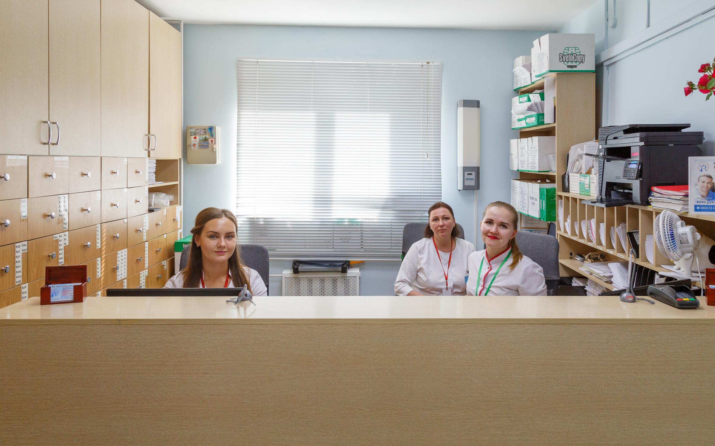 фотография Центра семейной медицины на  5-ой Яковлевской улице