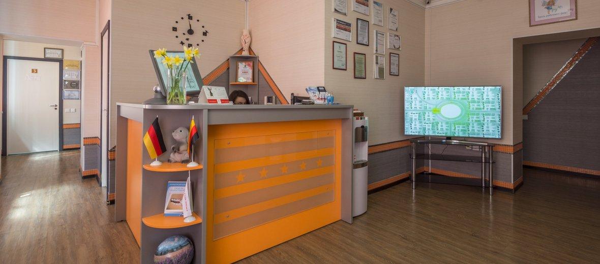 Фотогалерея - Стоматологическая клиника 5 звезд на Сормовском шоссе