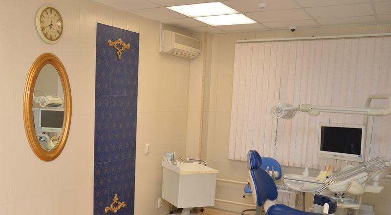 фотография Стоматологической клиники Дежавю на улице Авиаконструктора Миля
