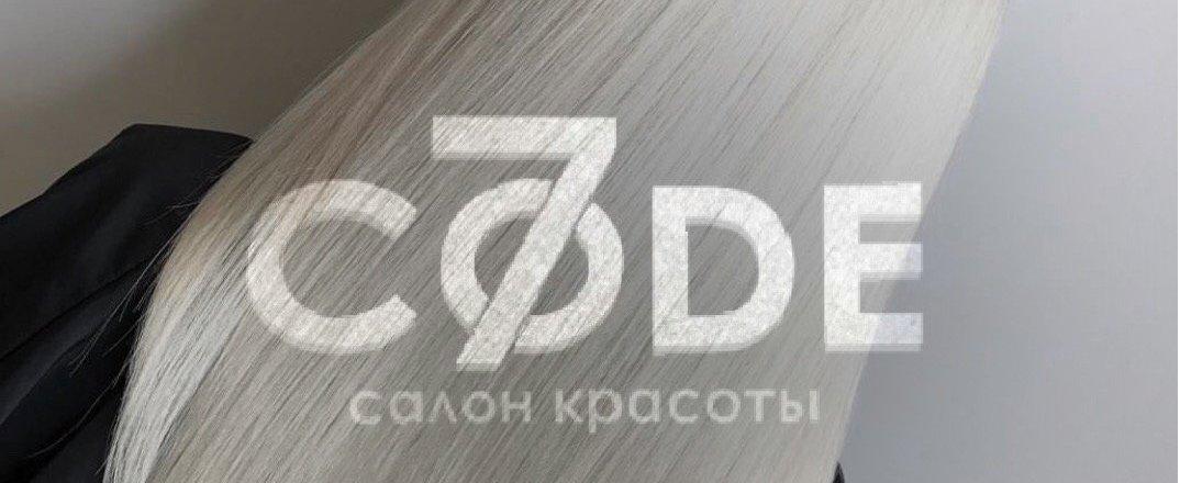 фотография Салона красоты CODE7 на Комитетской улице в Королёве