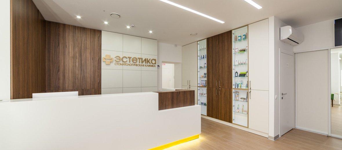 Фотогалерея - Стоматологическая клиника Эстетика на Вокзальной улице