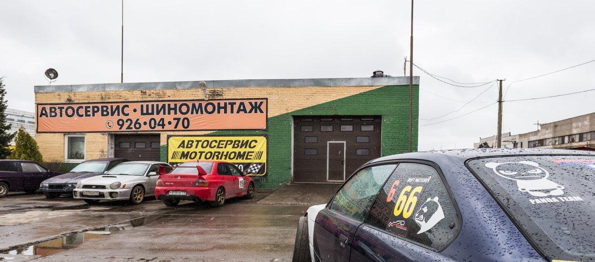 Фотогалерея - Автосервис MotorHome на улице Ворошилова
