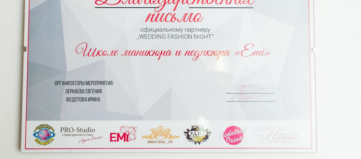 Фотогалерея - Школа маникюра и дизайна OMANICURE.RU на Крымской улице, 10