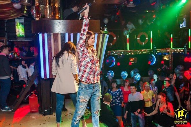 Ночной клуб капитан дрейк сайт отзывы стриптиз клубы краснодара