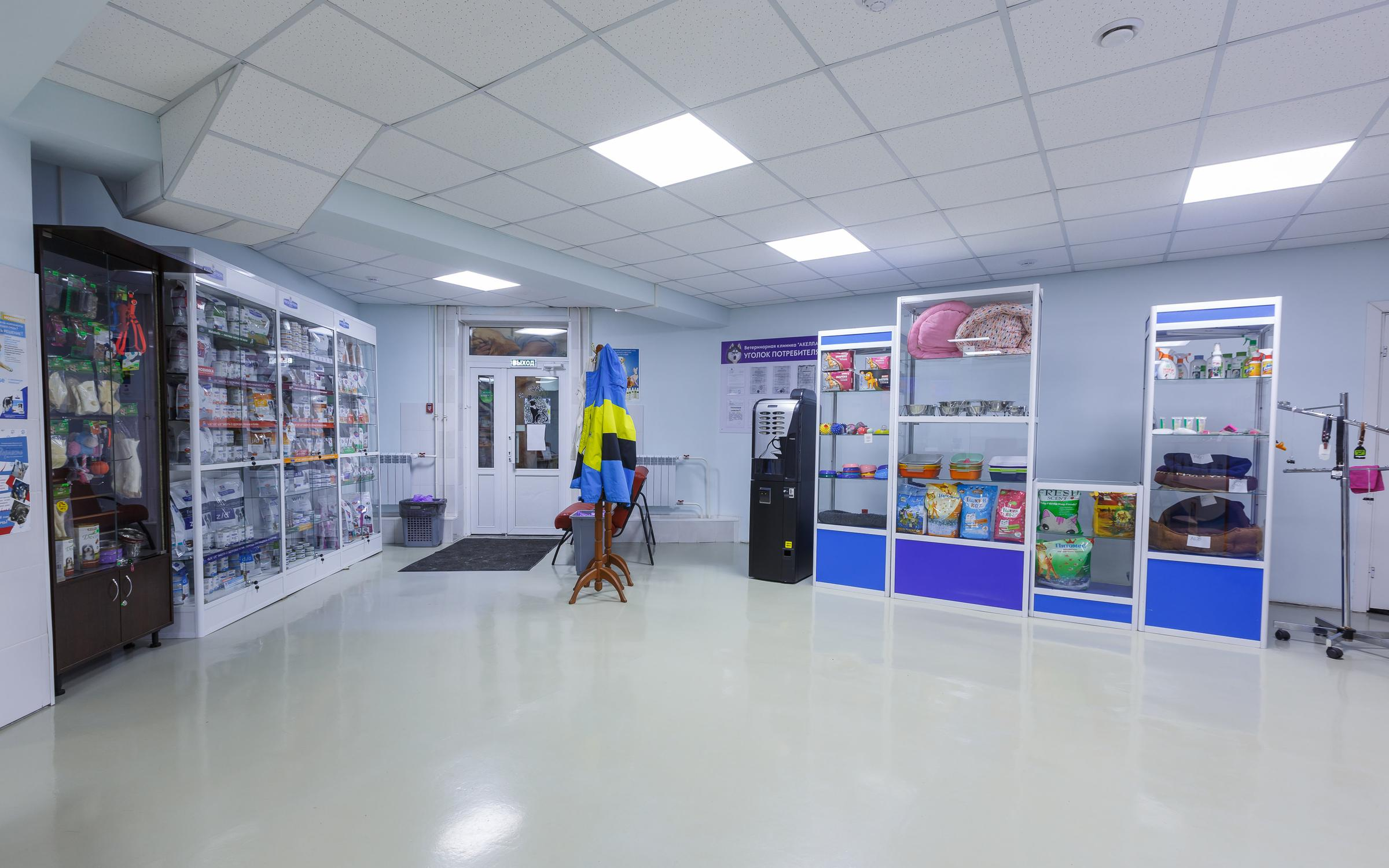 4 городская больница пенза стационар